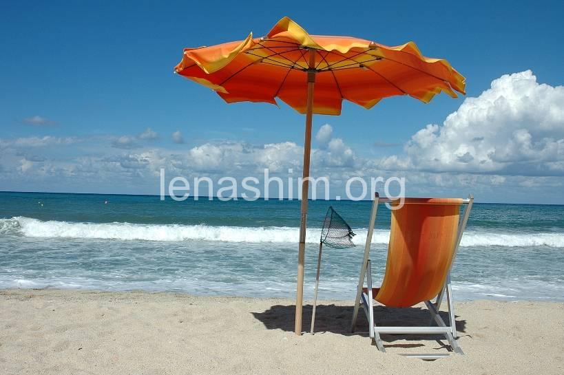 קיץ בריא - הלכות