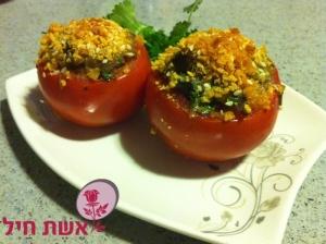 עגבניות ממולאות בירקות