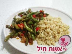 אורז מלא מתובל עם ירקות