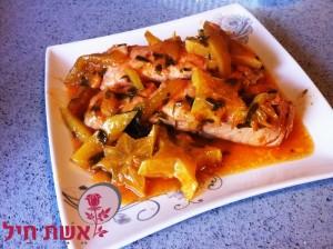 דג סלמון ברוטב תפוזים, מנגו וקרמבולה