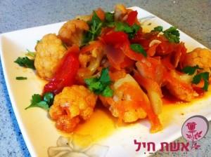 תבשיל כרובית עם ירקות