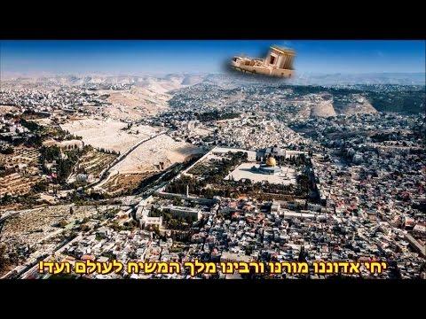 איפה נמצא בית המקדש השלישי?