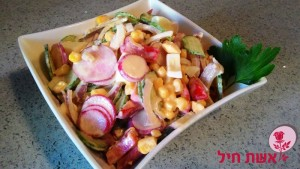 סלט ירקות מרענן