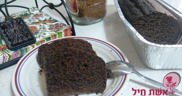 עוגת חרובים פרווה  מופחת שומן