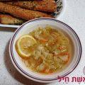 מרק כרוב ובצל