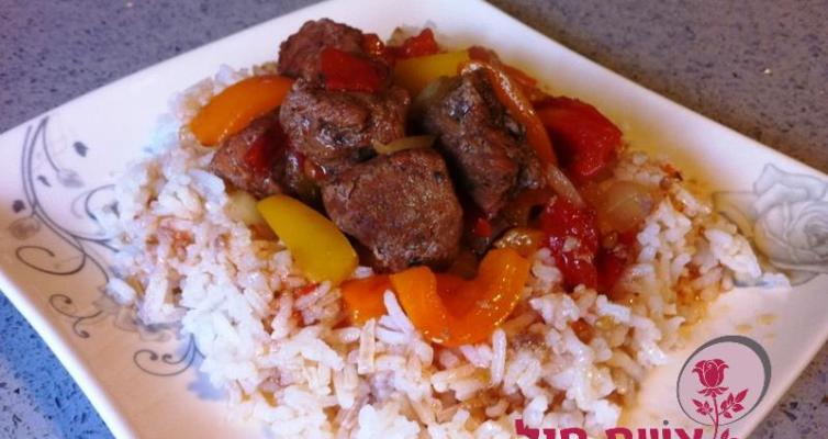 בשר הודו אדום עם ירקות