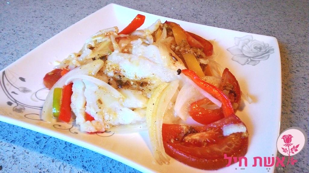 פילה דג עם ירקות אפוי בתנור